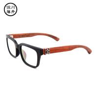 佐川藤井眼镜框男女款 板材复古近视眼镜 木腿眼镜架7441D