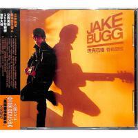 杰克巴格-香格里拉CD