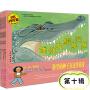 《自然科学启蒙(第10辑,共6册) (平装)》启发精选世界优秀畅销绘本
