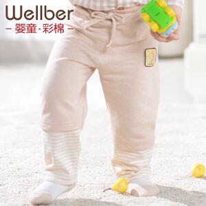 威尔贝鲁 宝宝裤子纯棉 婴儿春秋打底裤 彩棉可开档男女童长裤子