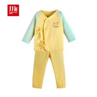 季季乐婴儿内衣套装春秋款长袖新生儿男女宝宝衣服PHCZ62078