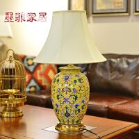 欧式台灯 复古(贵族黄)中式家居陶瓷卧室客厅手绘装饰台灯