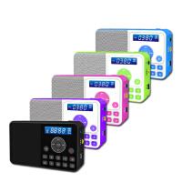 熊猫DS172老年人收音机广播充电半导体MP3便携迷你音响插卡播放器