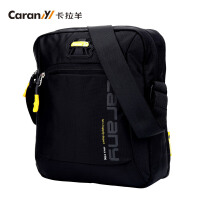 卡拉羊时尚休闲单肩包斜挎包卡拉扬炫彩多色运动包随身小包单肩包CX4007