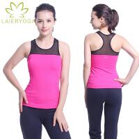Laieryoga来尔新款 瑜伽服 上衣 女 瑜珈服 愈加服 跑步服 运动背心 健身服 舞蹈服 含胸垫