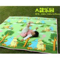 亲贝婴儿加厚单面爬行垫/ 游戏垫/野餐垫-河马乐园200*180*1CM