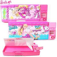 芭比涂鸦文具盒女小学生笔盒公主儿童多功能带削笔刀塑料铅笔盒111829
