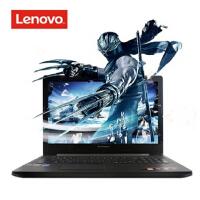 【支持礼品卡】联想(Lenovo)B51-30  15.6英寸笔记本电脑 (N3050  2G/500G/)/(A8-6410 4G 1T 2G独显) 官方标配