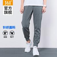 361度男装束口男休闲运动裤361夏季薄款针织小脚收口长裤