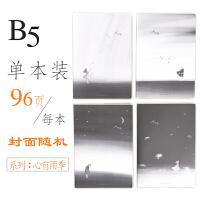 晨光笔记本文具B5创意大胶套本办公厚记事本学习B5-76页