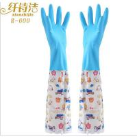 纤诗洁R600长袖不加绒防水乳胶手套 厨房洗碗清洗手套
