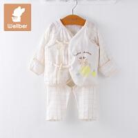威尔贝鲁 新生儿哈衣宝宝纯棉和尚服套装儿童宝宝内衣套装夏季服