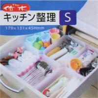 日式抽屉收纳整理盒 收纳盒S号D242