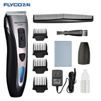 【当当自营】飞科(FLYCO)电动理发器 FC5901 儿童成人电推剪 充插两用