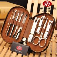 韩国777 指甲剪套装/美甲工具/指甲刀 NTS-8304G  镀金9件套