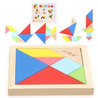6面积木质木制拼图拼版 宝宝早教益智力动物木书1-2-3岁 儿童玩具