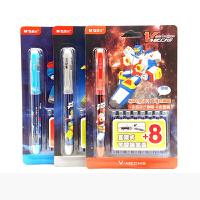 晨光文具直液式钢笔组合卡装可换墨囊 可擦笔 0660机器人晶蓝