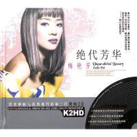 绝代芳华-梅艳芳(黑胶2CD)