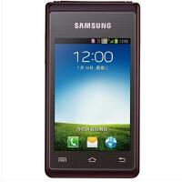 【支持礼品卡】SAMSUNG 三星 W789 Hennessy/电信版 CDMA2000/GSM 双模双待双屏 四核 500万像素 智能翻盖手机