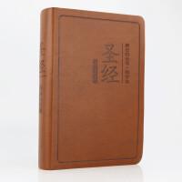 基督教书籍中文 双色大字版圣经 老年人 和合本新旧约25k开