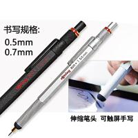 德国红环ROTRING 800+自动铅笔德国 学生制图金属铅笔工程电容笔