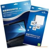 Cooskin酷奇ThinkPad E445,S230U,E520,E525,E530,E535,E531,E545,S5,E430,E430C,E435,E330,E335,S430,L330,T430U,X230,W530,L430,T430,T430i,T430S,T530,S3,E431,X230S全系列键盘保护膜 透明