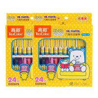 真彩(Truecolor)2966A-24色挂装酷丫油画棒 儿童蜡笔无毒宝宝涂鸦上色笔
