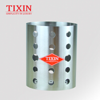 TIXIN/梯信 不锈钢筷子筒 创意吸管座笼沥水筒餐具厨房收纳盒架子 T37313椭圆型低