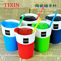 TIXIN/梯信 陶瓷随手杯/咖啡杯子 创意骨瓷茶水杯 带盖隔热马克杯