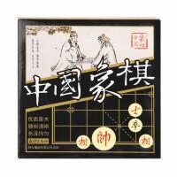 中国象棋 得力9566中国象棋 木制象棋 得力象棋 象棋 直径3.5cm