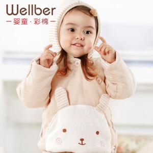 威尔贝鲁 彩棉宝宝棉袄秋冬保暖 新生婴儿棉衣儿童棉袄加厚