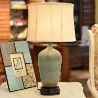 墨菲 欧式新古典色釉陶瓷台灯卧室床头灯简约创意客厅装饰灯具
