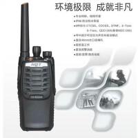 环球通 TH6000对讲机 专业对讲机 民用对讲机 超大音量
