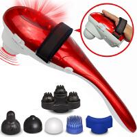 KASRROW/凯仕乐 KSR-9A智能按摩棒 多功能全身震动按摩锤 颈部 腰部 肩部 腿部 捶背按摩器