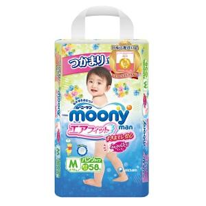 [当当自营]Moony 日本进口纸尿裤 婴儿拉拉裤 尿不湿 男女宝宝通用 中号M58片(适合6-10kg)