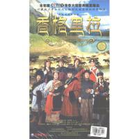 香格里拉(12碟装DVD)
