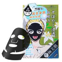 【台湾黄页】SexyLook全效保湿黑颈颜面膜(补水保湿)(2盒入)