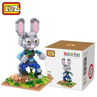 LOZ俐智 迷你拼装微积木 儿童益智拼插钻石微小颗粒积木 玩具创意礼物
