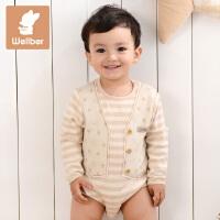 威尔贝鲁 纯棉婴儿长袖三角爬服 宝宝连体爬服 春秋款新生儿衣服