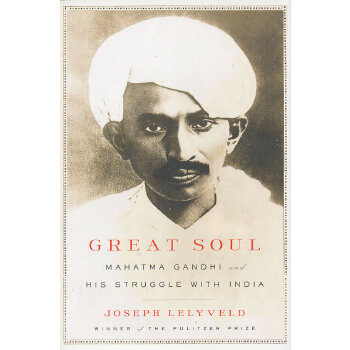GREAT SOUL(ISBN=9780307269584)