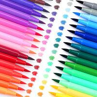 晨光(M&G)文具ACP92167 软头水彩笔绘画笔 儿童美术用品学生画画工具