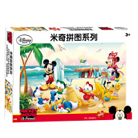 【当当自营】迪士尼拼图 米奇拼图益智玩具 300片装 11DF3002215