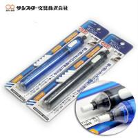 日本太阳星电动橡皮擦|sun-star超高速|内赠5个替芯|美术