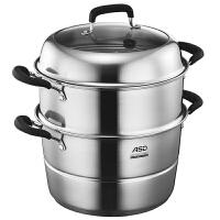 爱仕达蒸锅ASD 30CM可调压304不锈钢蒸锅 多用双层蒸锅锅具QV1530 带蒸笼蒸屉