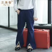 【当当自营】贝康馨童装 女童前开衩弹力喇叭裤 韩版经典时尚潮流长裤新款秋装