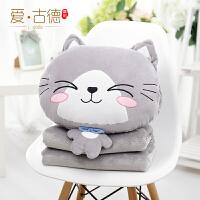 可爱猫卡通折叠抱枕被子两用办公室午睡枕汽车沙发靠垫床头靠背