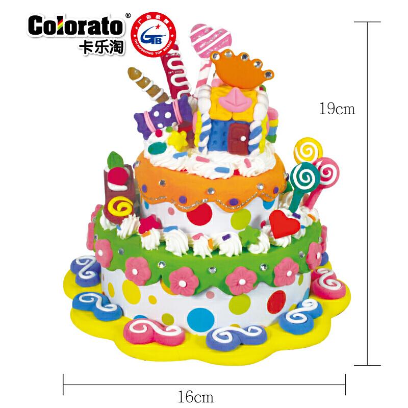 智高正品 魔法粘土3d超轻质彩泥 kk-9201生日蛋糕/糖果/甜品/厨房