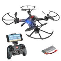 【满200-100】四轴飞行器专业高清航拍无人机 充电遥控直升机航模儿童玩具遥控飞机