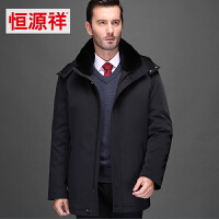 恒源祥冬季男士羽绒服中老年商务毛领加厚中长款外套中年爸爸装男3105-3102
