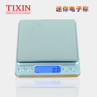 TIXIN/梯信 迷你电子秤 精准珠宝秤0.1g厨房咖啡计量称克度称台秤 T35271银色